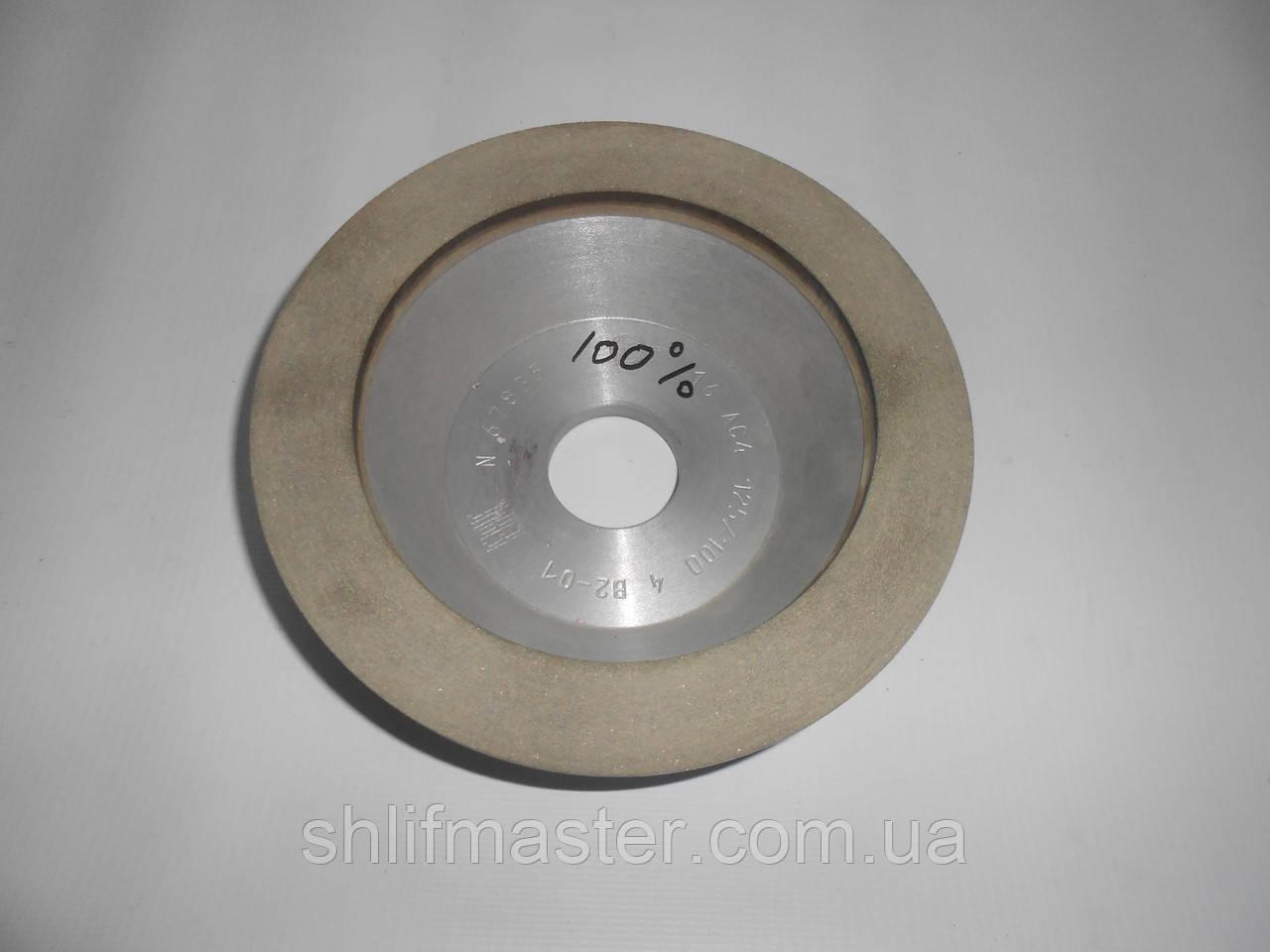 Круг алмазный шлифовальный чашечный 12А2-45 100х10х3х20 100 % зёрна:100/80;125/100;160/125