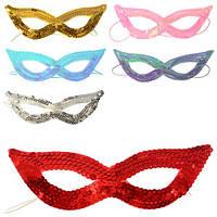 Аксессуары для праздника, карнавальная маска на резинке 18см, 6 цветов, в пак.19*9см (300шт)