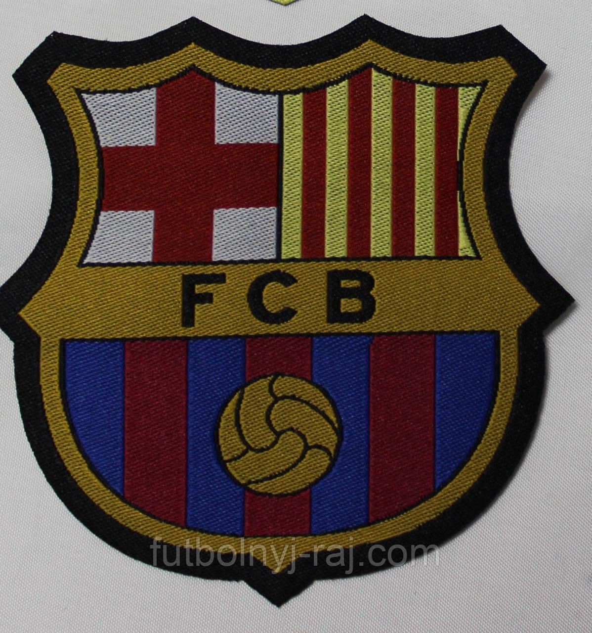 Термонаклейка на одяг FC Barcelona