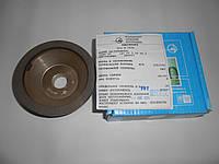 Круг алмазный шлифовальный чашечный 12А2-45 100/10/20 БАЗИС 125/100