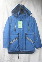 Куртка для мальчика 7-10 лет(плащевка ) 104-128 см 48.0