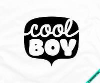 Термонаклейки для бизнеса на одежде Cool Boy [7 размеров в ассортименте] (Тип материала Матовый)