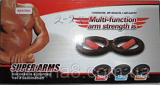 Тренажер для рук Super Arms