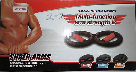 Тренажер для рук Super Arms, фото 2