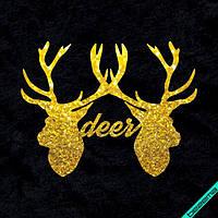 Аппликация, наклейка на ткань Deer (олени) [7 размеров в ассортименте] (Тип материала Глиттер)