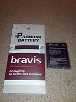 Оригинальный аккумулятор Bravis Next 1700mAh (100%)