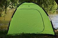 Палатка для зимней рыбалки siweida 2.5*2.9*1,75
