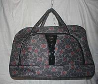 Дорожные сумки 2.6
