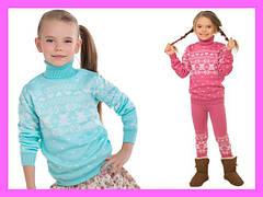 Теплые свитера и костюмы - для девочки от 2 до 6 лет