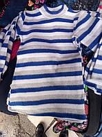 Теплая детская качественная водолазка в полоску