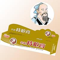 Китайская мазь от геморроя Хуато,  Huatuo Piles Cream 25грм