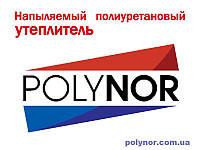 Polynor утеплитель НПУ