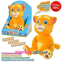 Интерактивная игрушка Кот Кузя TONGDE MY061