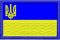 Нашивка Украинский флаг, фото 1