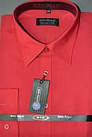 Модная приталенная мужская рубашка