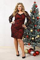 Коктейльное платье больших размеров