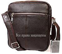 99d67e6f255e Стильная кожаная мужская сумка av-91brown в категории сумки оптом харьков  барабашово