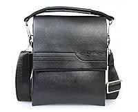 3d9e15e79421 Элитная сумка через плечо из экокожи 2019-1-opt в категории сумки оптом  Украина