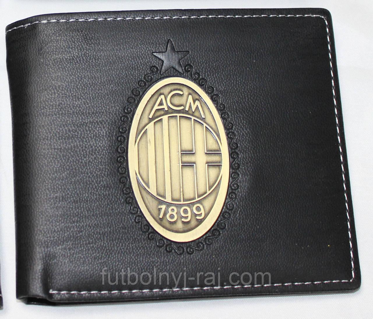 Портмоне с символикой  FC Milan