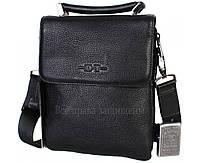 625b277efe9b ... категории сумки оптом от производителя украина. Модная кожаная мужская  сумка с ручкой и ремнем через плечо HT-1330-5-