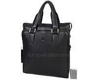 Модная сумка из натуральной кожи с ручкой для современных мужчин HT-8014-2-opt в категории купить сумки оптом недорого Одесса
