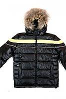 Зимняя куртка для мальчика 2614
