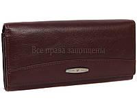 Женский бумажник из натуральной кожи T-849-CRIMSON-opt в категории купить оптом женские кошельки Житомир
