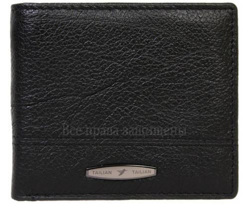 196e0a1935c7 кошельки, бумажники, портмоне оптом мужские. Товары и услуги компании