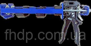 Пистолет под химический анкер 600мл 1:1