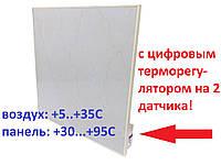 """""""УКРОП Керамик 500"""" керамический обогреватель настенный мягкого отопления энергосберегающий шнур+вилка, электронный терморегулятор"""