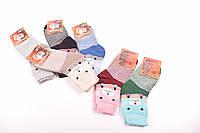 Носки детские махровые с добавлением ангоры от 6 до 8 лет C3032