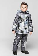 Комбинезон на мальчика зимний с курткой
