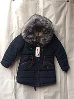 Куртка парка зимняя для девочки 8-12 лет,темно-синяя