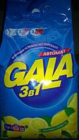 """Пральний порошок  """"Gala лимон 3 в1 """" 3кг універсал 3 кг"""
