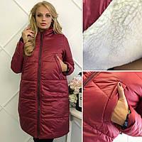 Женская Куртка Суровая Зима