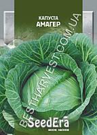 Семена капусты «Амагер» 10 г