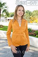 Пиджак женский на 2 пуговицы - Песочный