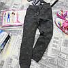 Штаны теплые для девочки HD0036-110p
