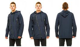Мужская куртка 347 темно-синяя