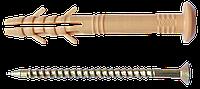 Дюбель быстрый монтаж с шурупом Обрий 6х60 гриб (100 шт. в упаковке)