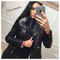 Женская Куртка-косуха с мехом зима