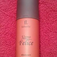 Дезодорант парфюмированный  Uomo Felice для мужчин 100 ml