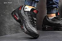Кроссовки Nike 95, чёрно серые