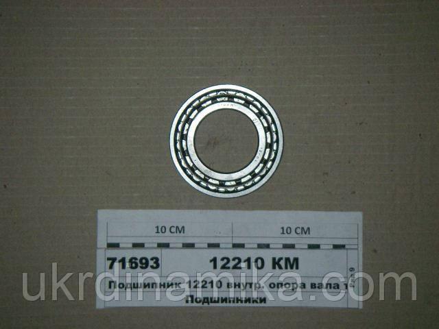 Подшипник цилиндрический 12210 KM