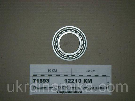 Подшипник цилиндрический 12210 KM, фото 2