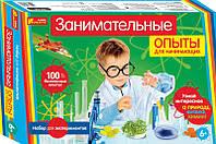 """""""Захватывающие опыты для начинающих"""" развивающие научные игры для детей 0389"""