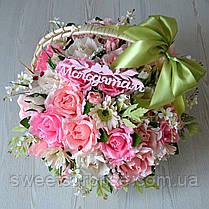 """Подарочная корзина на свадьбу """"Совет да Любовь"""", фото 2"""