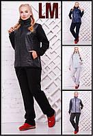 52,54,56,58,60,62 р Женский спортивный костюм Николь синий черный серый батал большого размера трикотажный