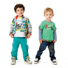 451681938a5 Купить детскую одежду недорого в интернет магазине Кузя