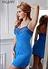 Женская рубашка Fleur Надин